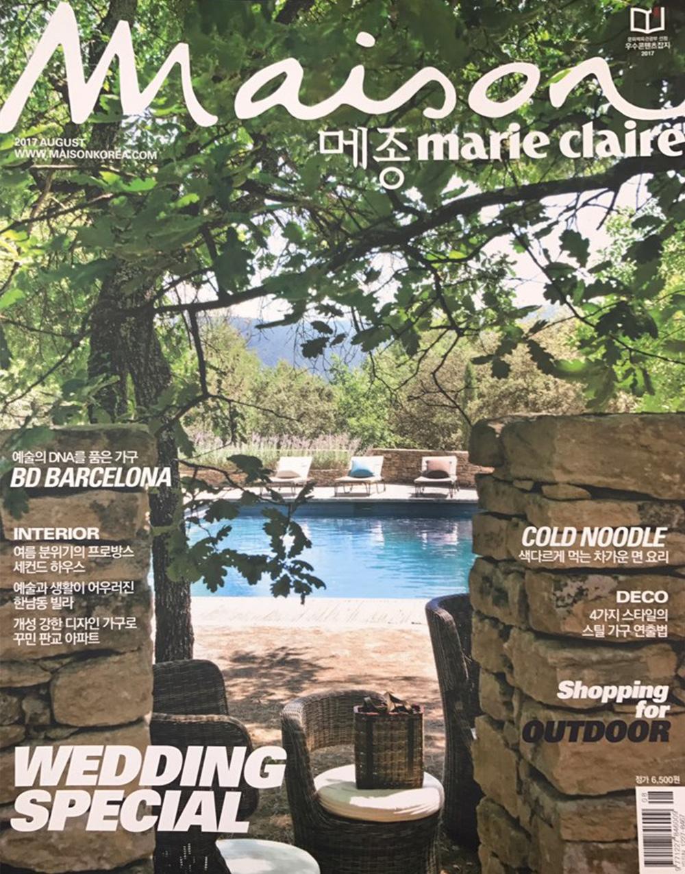 magazine maison linge de lit with magazine maison marie claire maison studio villa media. Black Bedroom Furniture Sets. Home Design Ideas